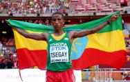 Yemane Tsegay